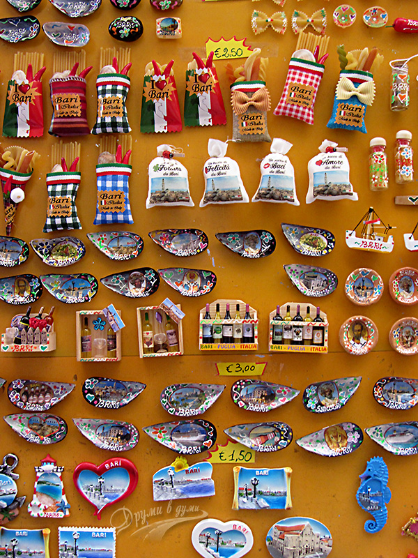 Colorful souvenirs in Bari