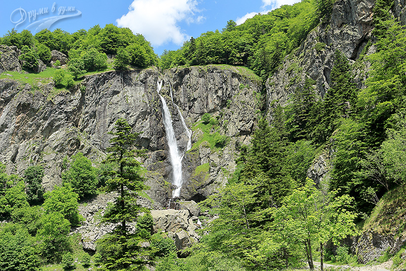 Kademliysko Praskalo Waterfall