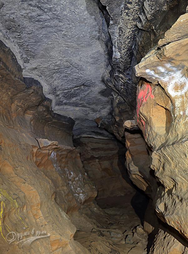 Пещера Темната дупка - галерия