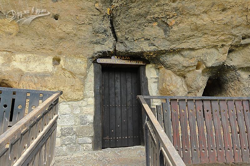 """Входът на църквата, посветена на """"Всички български светии"""""""