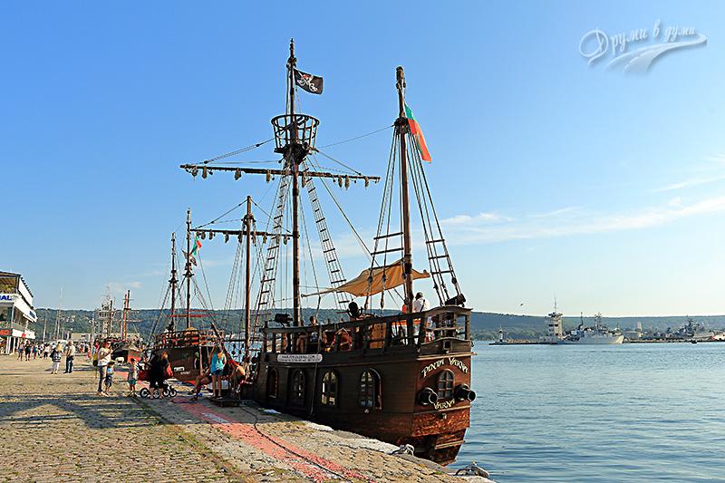 Корабчето Пинта Варна