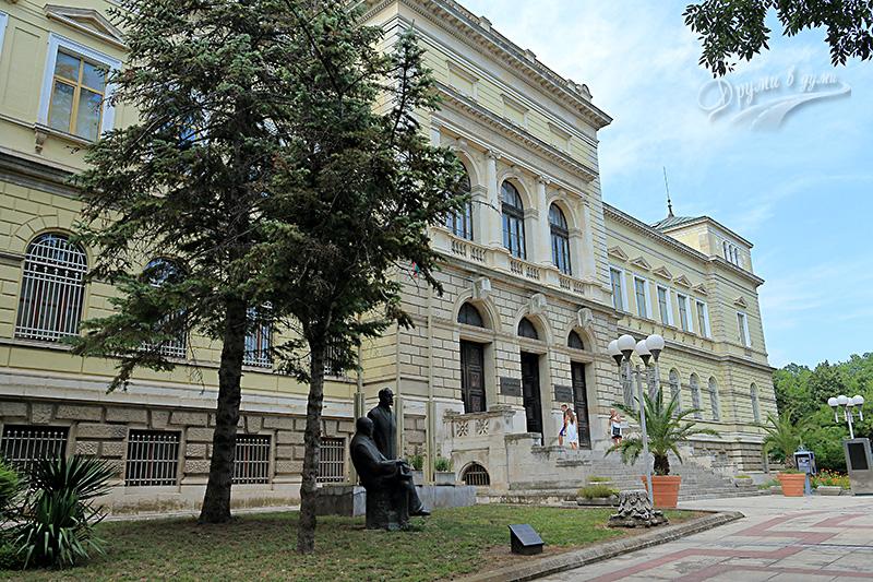 Варна: Археологически музей