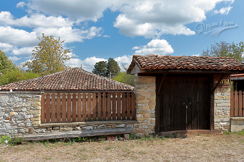 Църквата Свети Лука в село Заберново