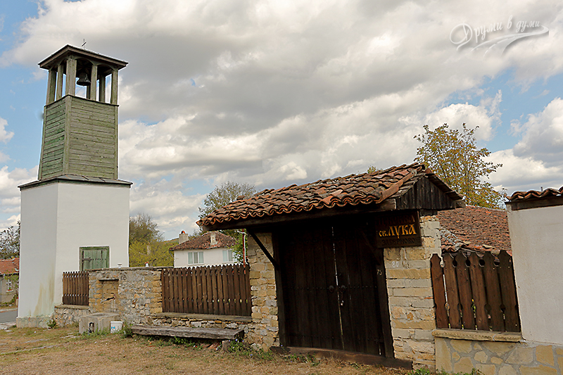 Църквата Свети Лука в Заберново