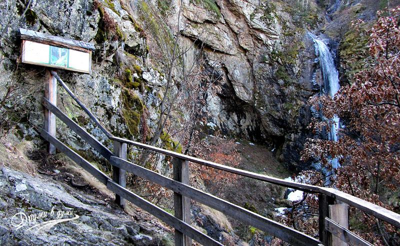 Площадка за наблюдение на Овчаренския водопад