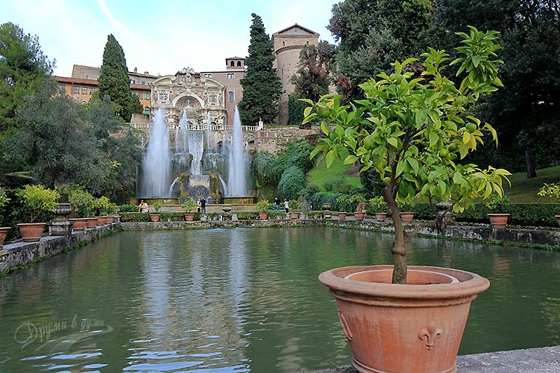 Вила д'Есте и нейните живописни градини