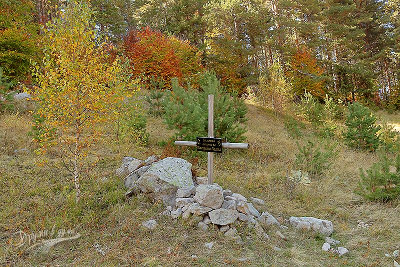 Гробът на магарето на Настрадин ходжа