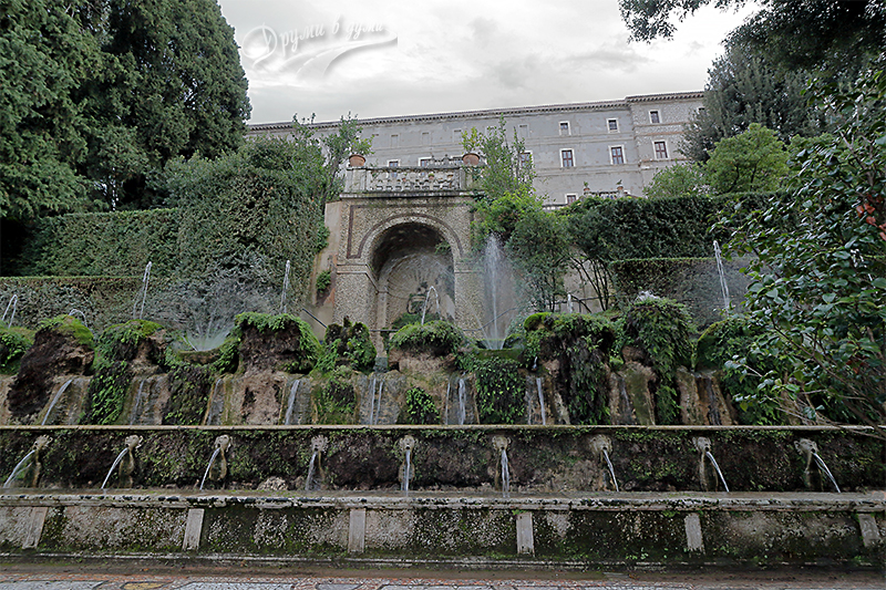 Стоте фонтана: алеята и поглед към вилата