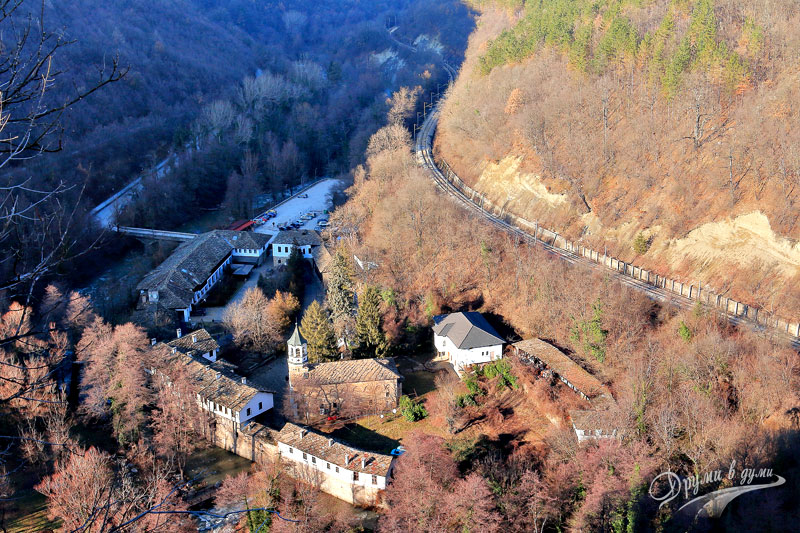 Дряновски манастир – поглед от високото плато над манастира