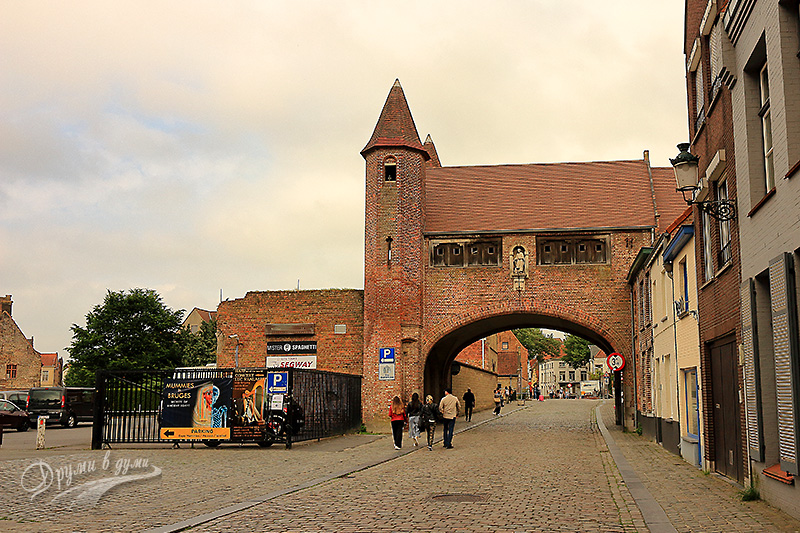 Портата Сейнт Джон - част от някогашните защитни стени на Брюж