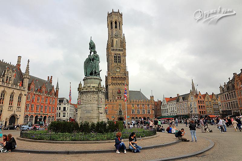 Централният пазарен площад в Брюж (Markt)