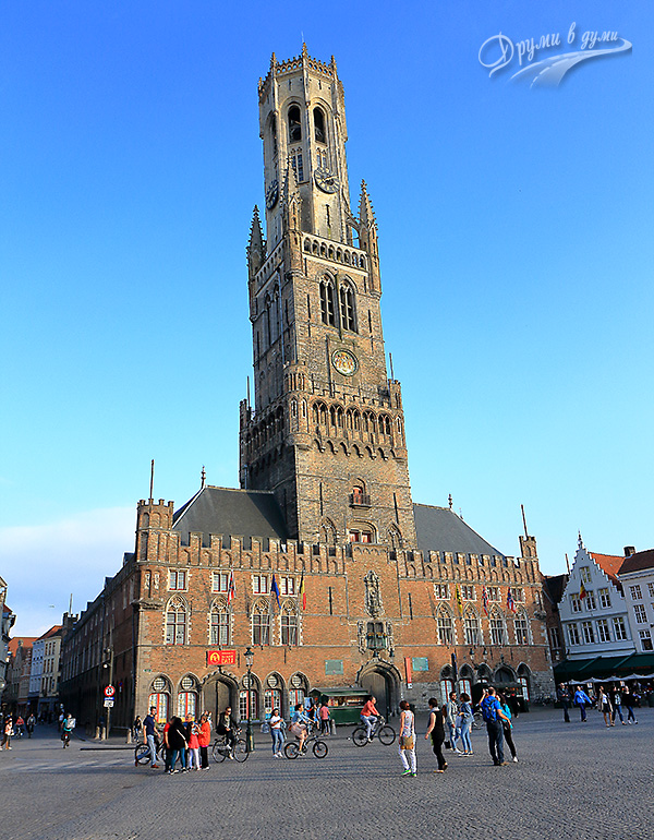 Камбанарията (Belfort van Brugge)