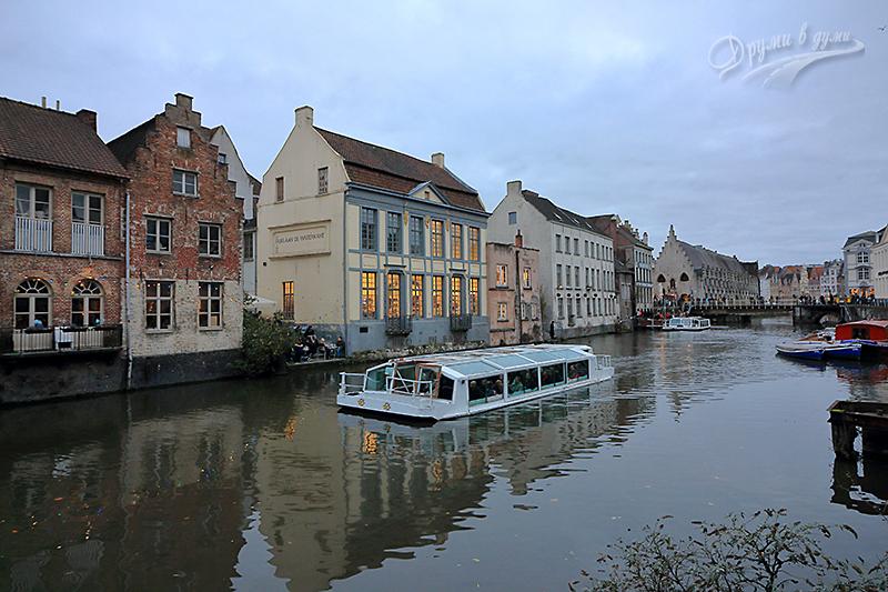 В Гент - с корабче по реката
