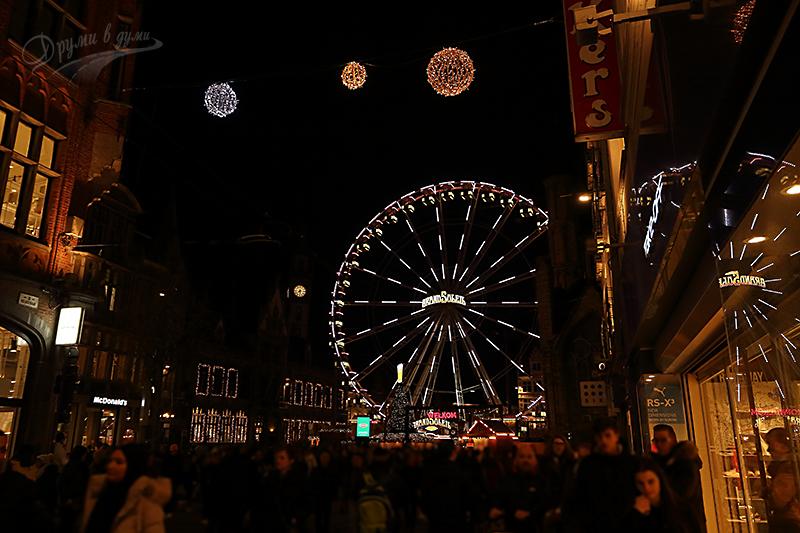 В Гент преди Коледа