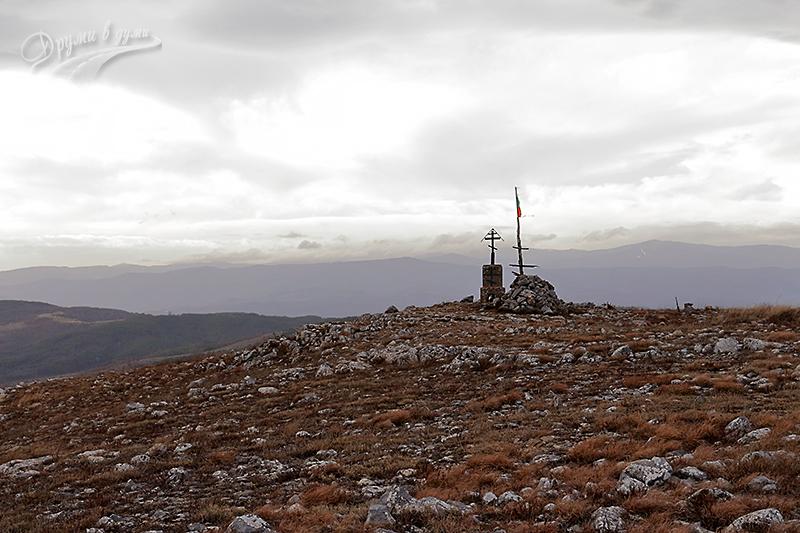 На връх Бобошевски Руен