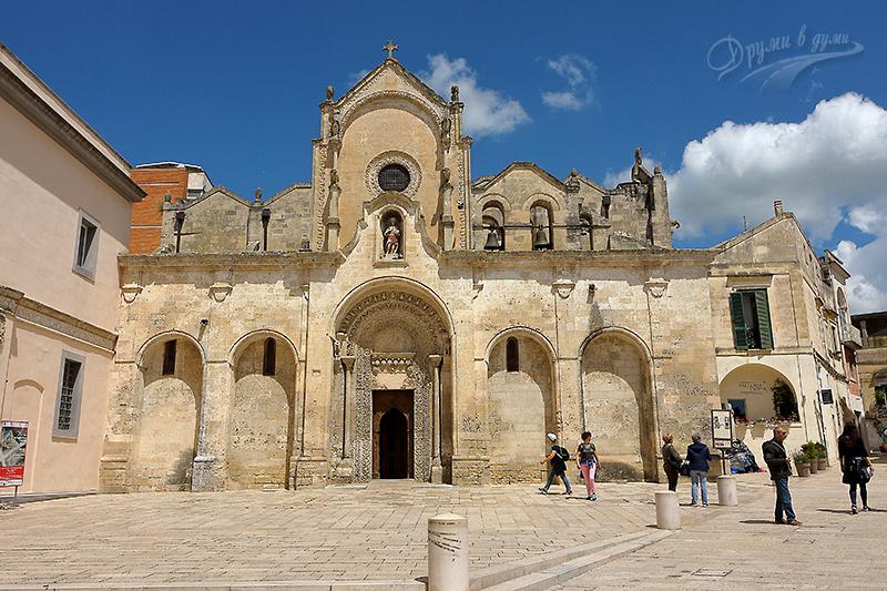 Църква Сан Джовани Батиста