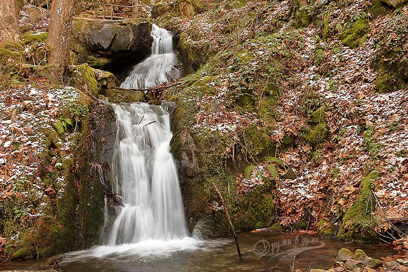 Водопад Чергата и водопад Метлата над него