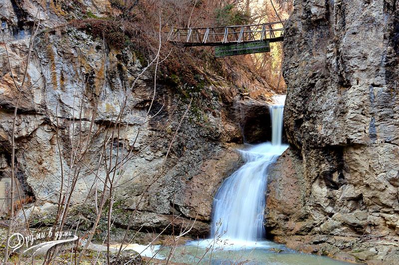 Трети Дряновски водопад - река Андъка