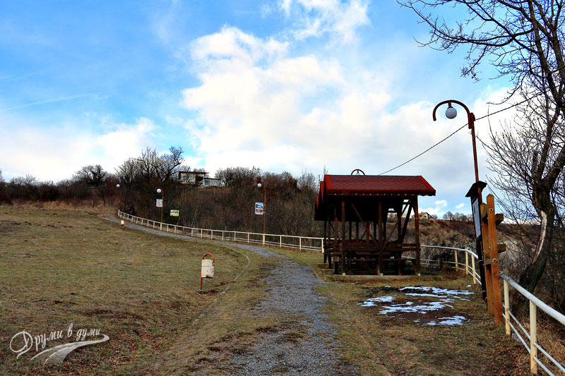 В горната част на Вазовата екопътека до село Заселе