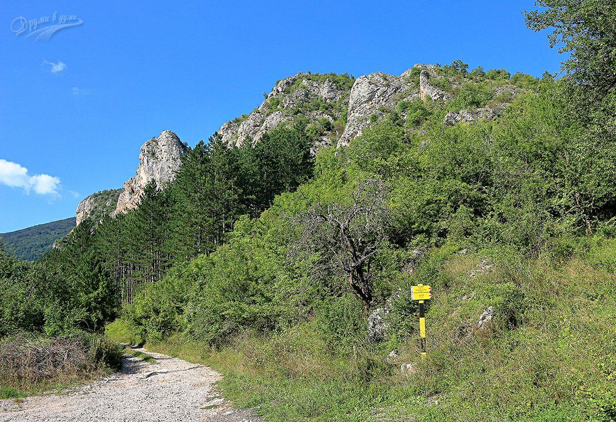 Зелениград: начало / край на пътеката към / от връх Руй