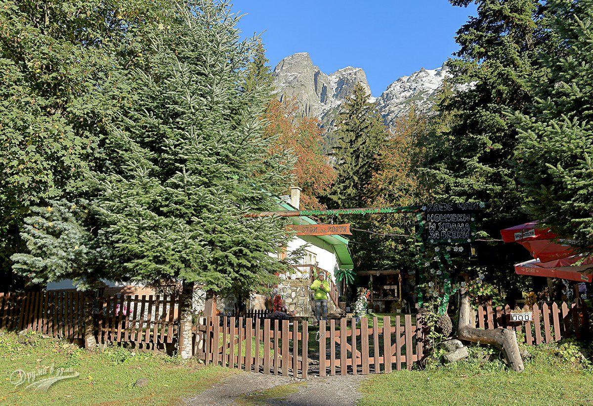 Кирилова поляна