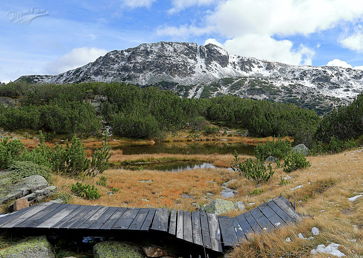 Връх Йосифица и пътеката към хижа Рибни езера