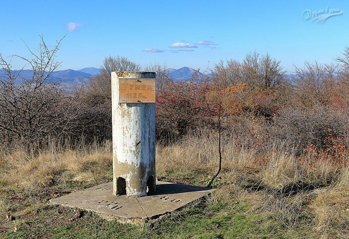 Връх Тумба, Черна гора