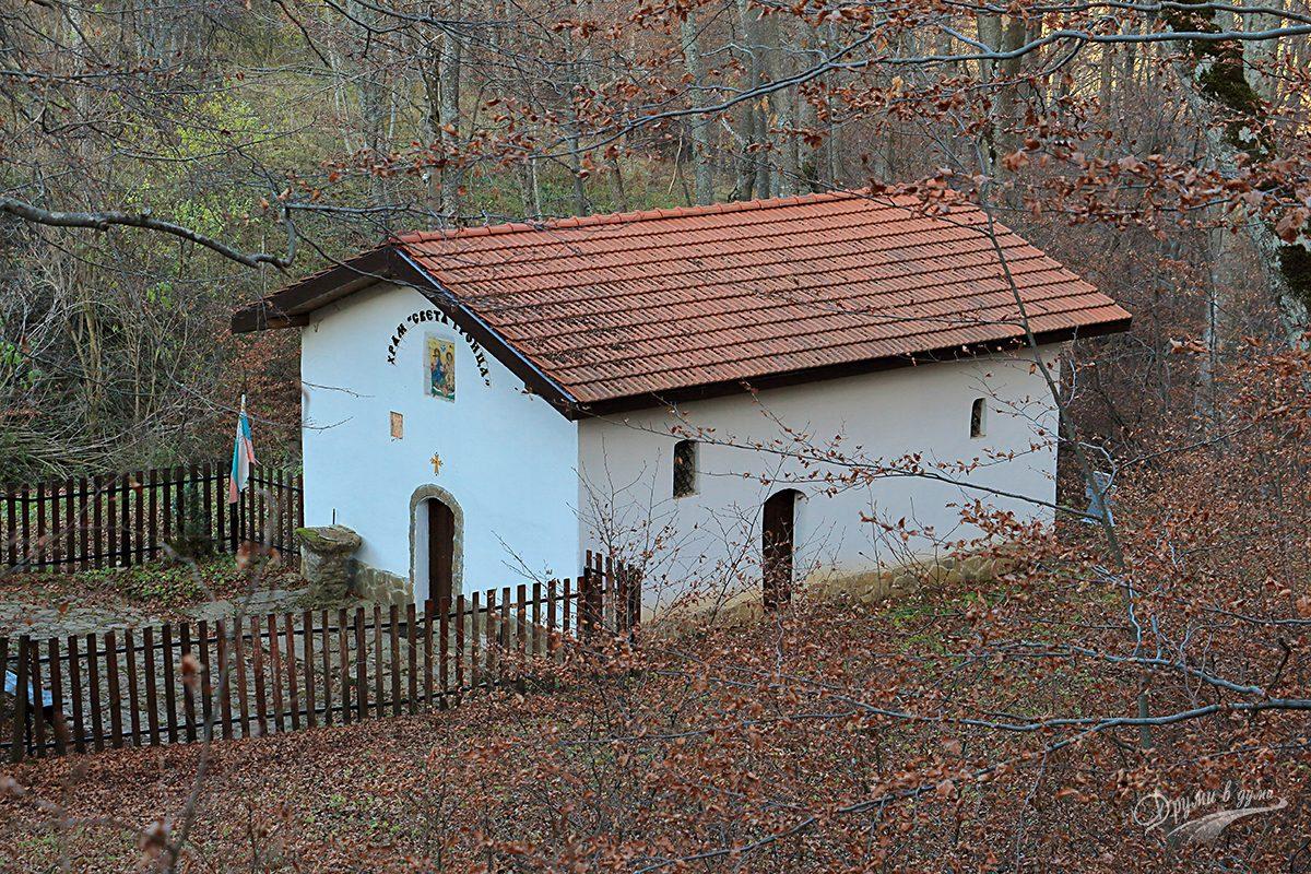 Ерулски манастир