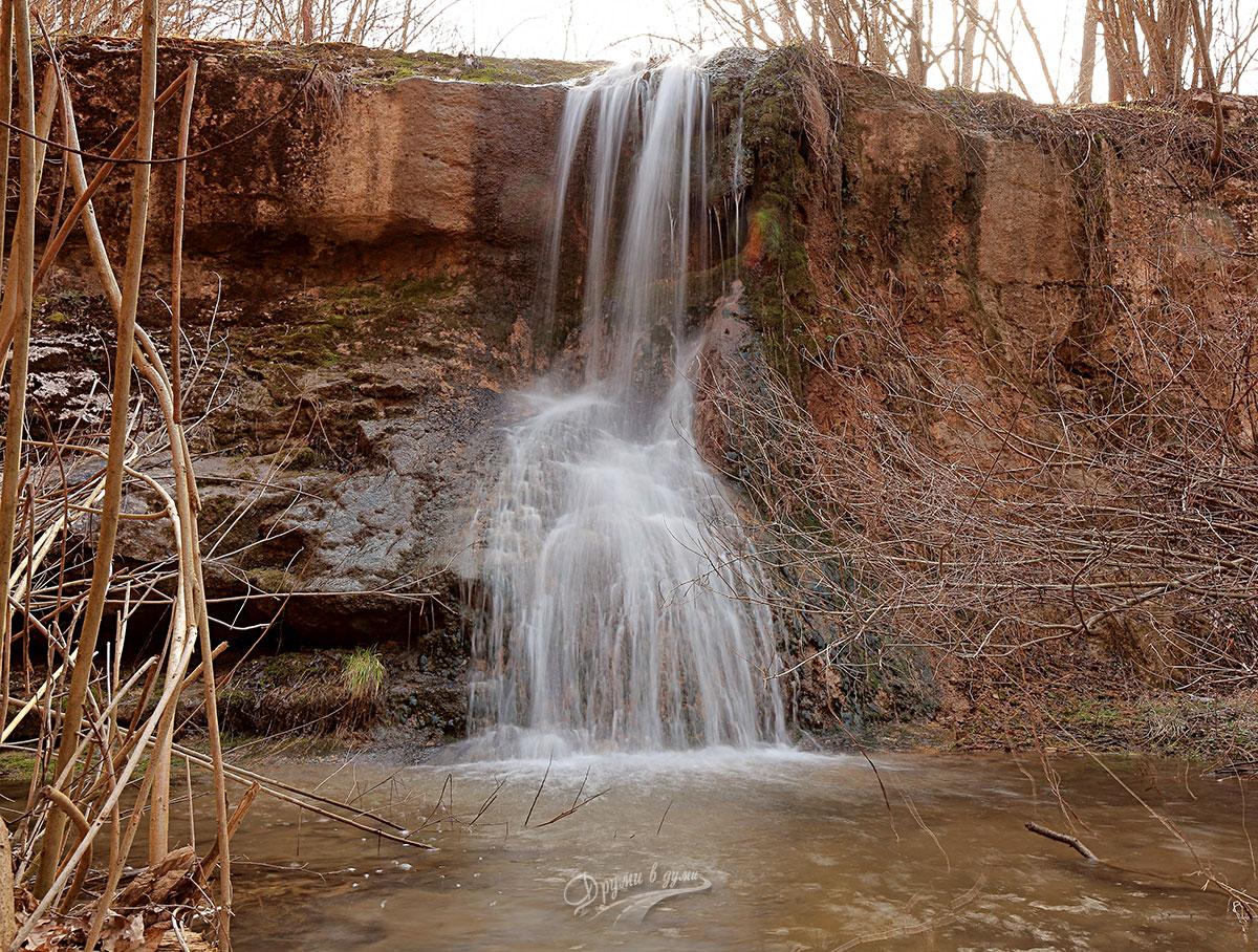 Крушевски водопади: Перошата