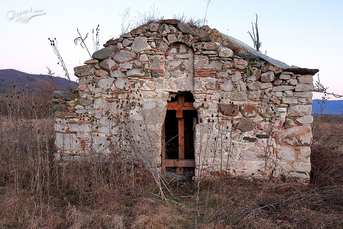 Църква Св. Георги до село Трудовец, ботевградско