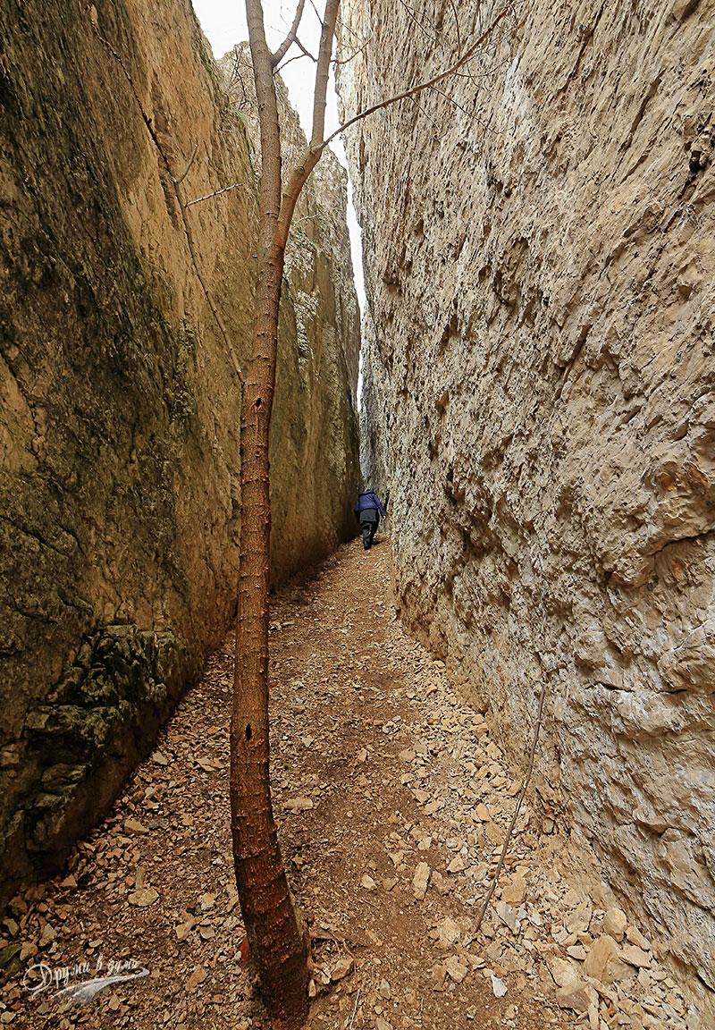 Процепът със стръмнината
