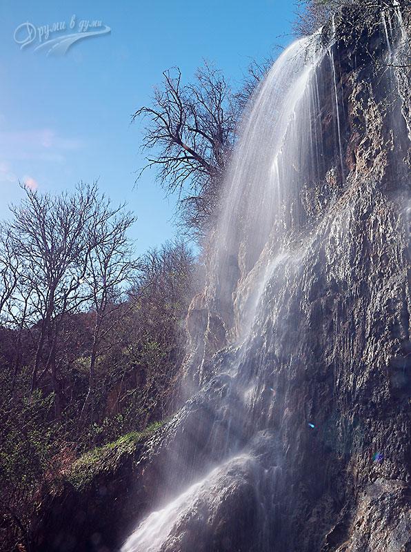 Пещерски водопад