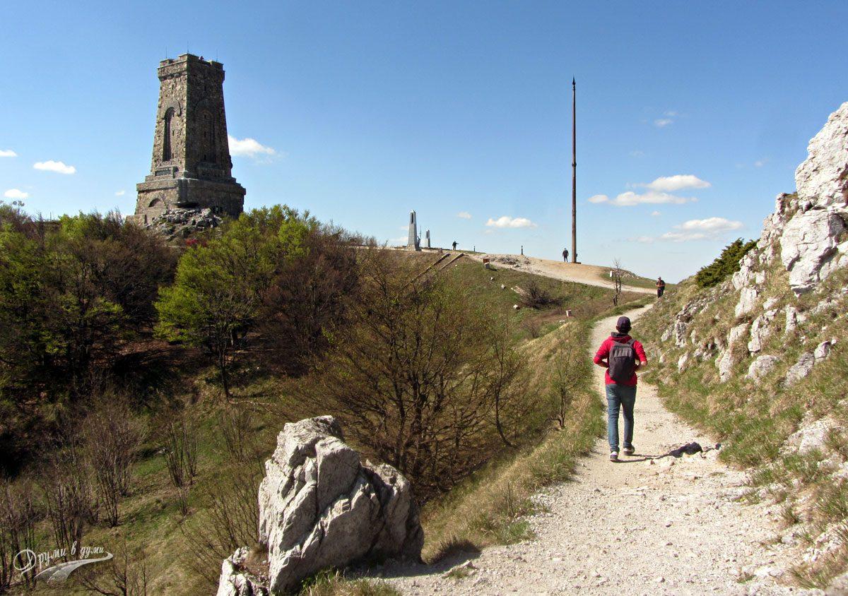 На връх Шипка