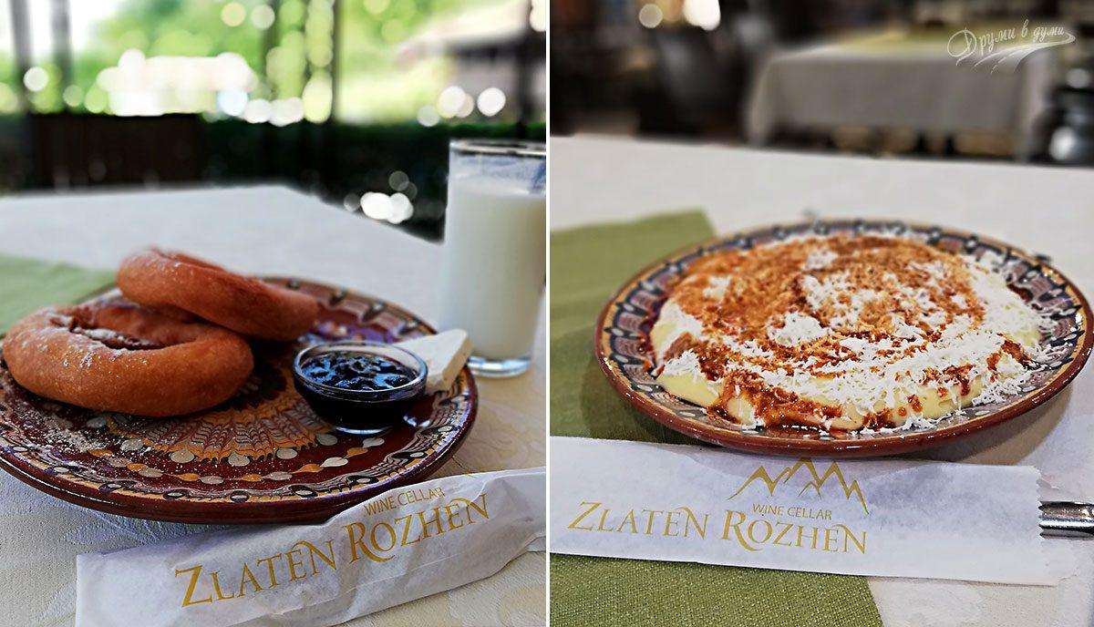 В механата на хотел Златен Рожен: пухкави мекици, домашен качамак