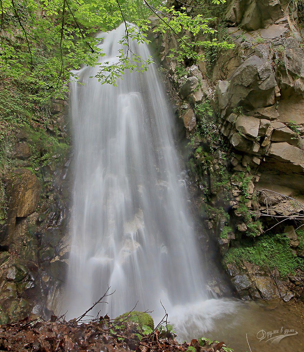 Кашински водопад Скока