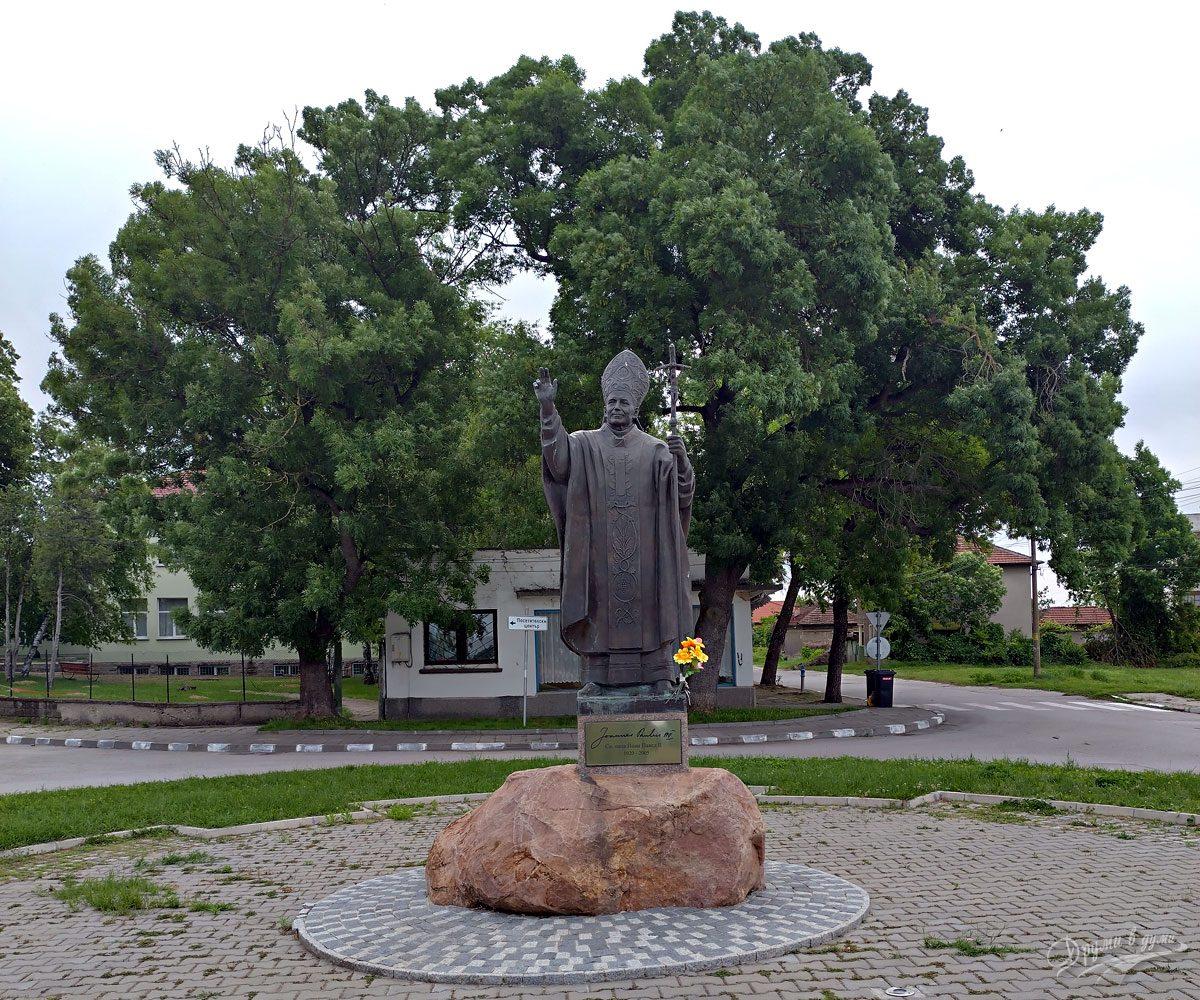 "Площад ""Папа Йоан-Павел II"" в Белене"