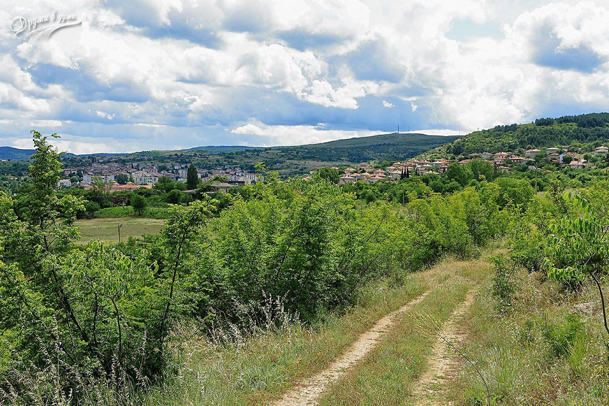 В началото на маршрута до крепост Родостица - поглед назад към Ивайловград