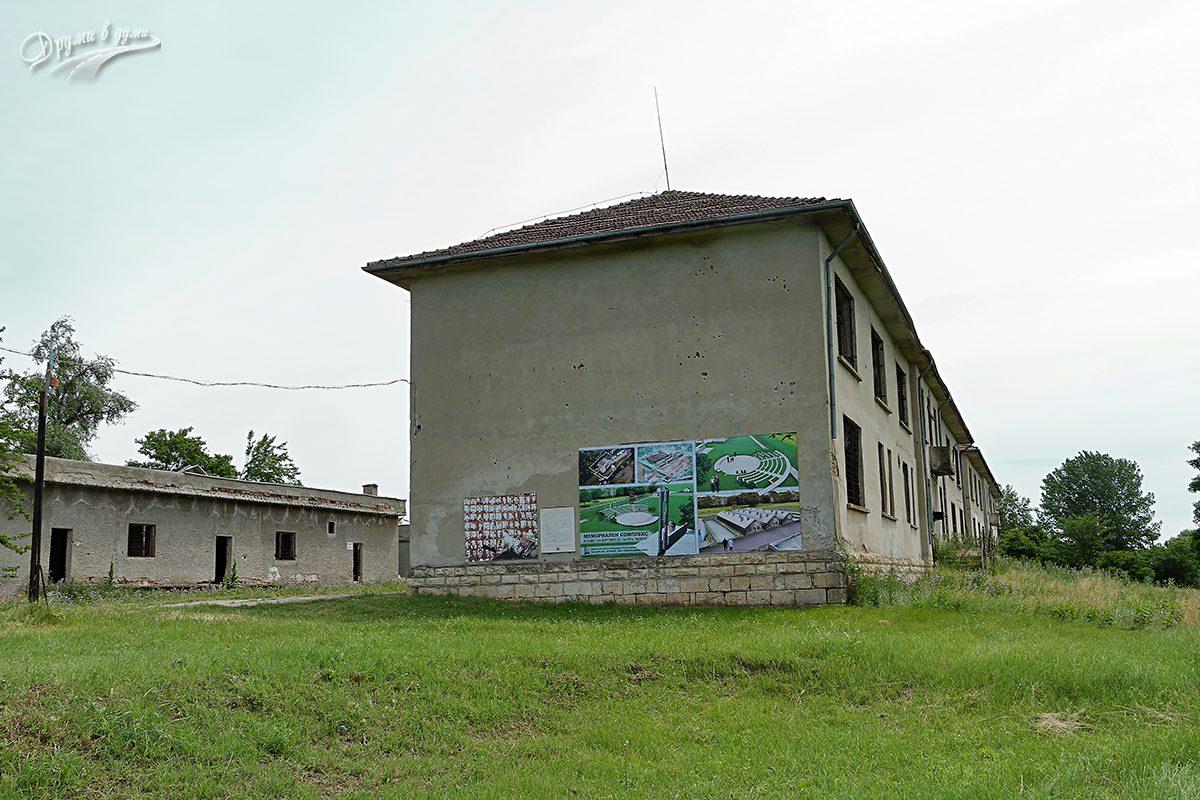 """Концлагер """"Белене"""" - сградите от Възродителния процес"""