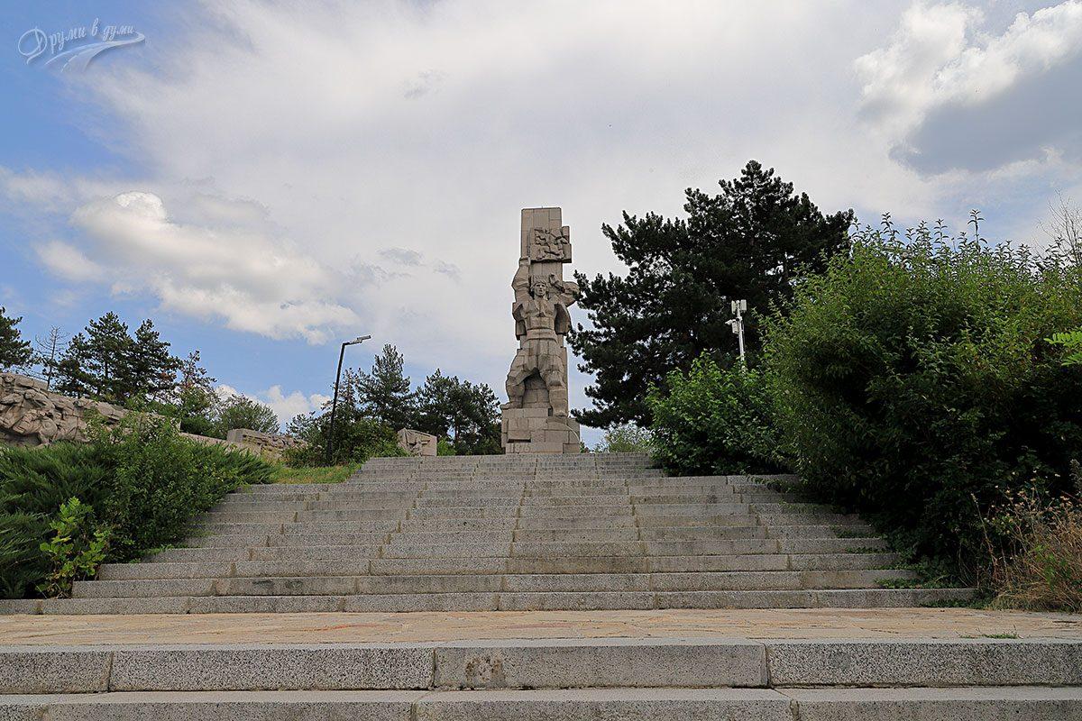 Мемориален комплекс Априлци